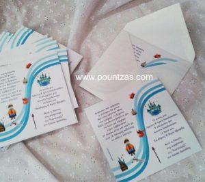 Πρόσκληση Βάπτισης Κάρτα με φάκελο 17Χ17εκ. ΙΠΠΟΤΗΣ & ΚΑΣΤΡΟ. Χαρτί Πρίσμα 220γρ. 1,45 €/τεμ.