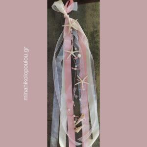 Διακόσμηση κολυμπήθρας κρεμαστή στα χερούλια με θέμα Αστερίες, κοχύλια & πέρλες, σε ροζ, σάπιο μήλο & εκρού.
