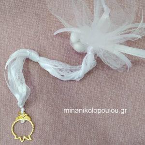 Κωδ. Κ-112 Μπομπονιέρα Γάμου Ρόδι μεταλλικό σφυρήλατο (4εκ), με 5 κουφέτα σε διπλό τούλι (24εκ), δέσιμο με κορδέλες σατέν, χρυσές & δαντελένιες. Για 50-150 τεμ. 2,20 €/τεμ.