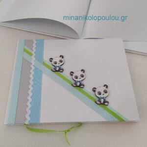 ΒΙΒΛΙΟ ΕΥΧΩΝ με θέμα τα BABY PANDA, με ματ πλαστικοποίηση, 40 σελίδων, 28,5 Χ 22 εκ. 45,00 €