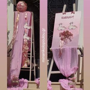Διακόσμηση τραπεζιού γλυκών με θέμα Ελαφάκι σε ροζ & χρυσό